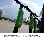 valencia  spain   august 30 ... | Shutterstock . vector #1167869959