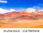 bolivian landscape  salvador... | Shutterstock . vector #1167885646