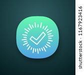checkmark app icon....