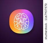 artificial intelligence app...