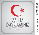 30 august zafer bayrami victory ... | Shutterstock .eps vector #1167938839