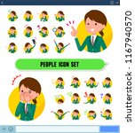 a set of school girl with... | Shutterstock .eps vector #1167940570