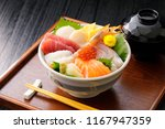 bowl of rice topped with...   Shutterstock . vector #1167947359