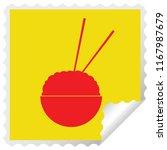 rice bowl square peeling... | Shutterstock . vector #1167987679