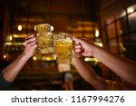 group of people celebrate party ... | Shutterstock . vector #1167994276