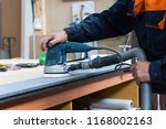 furniture production or craft... | Shutterstock . vector #1168002163