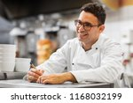 people  fast food and cooking... | Shutterstock . vector #1168032199