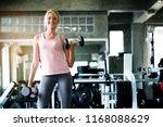 portrait caucasian women...   Shutterstock . vector #1168088629
