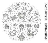 russian culture icons  culture... | Shutterstock .eps vector #1168093699