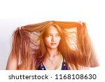 closeup portrait of female...   Shutterstock . vector #1168108630