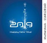 new year 2019 cyberspace...   Shutterstock .eps vector #1168128160