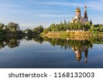 russian orthodox church known... | Shutterstock . vector #1168132003