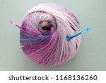 Yarn In A Wooden Ball Swirling...