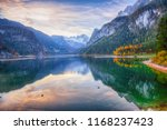 beautiful view of idyllic... | Shutterstock . vector #1168237423