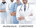 closeup.a group of doctors. | Shutterstock . vector #1168254403