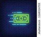 moving dollar bill neon sign.... | Shutterstock .eps vector #1168314703