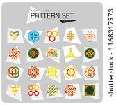 pattern icon set. hexagon... | Shutterstock .eps vector #1168317973