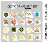 celtic ornament icon set.... | Shutterstock .eps vector #1168318609