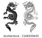japanese dragon tattoo isolate... | Shutterstock .eps vector #1168320643