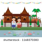 kids traditional clothing.  loy ... | Shutterstock .eps vector #1168370383