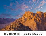 mount sinai  mount moses in... | Shutterstock . vector #1168432876