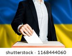 elections in ukraine  political ... | Shutterstock . vector #1168444060