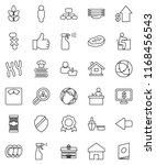 thin line vector icon set  ... | Shutterstock .eps vector #1168456543
