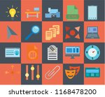 set of 20 icons such as browser ...   Shutterstock .eps vector #1168478200