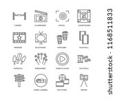 set of 16 simple line icons... | Shutterstock .eps vector #1168511833