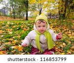beautiful smiling baby sitting... | Shutterstock . vector #116853799