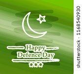 illustration of pakistan... | Shutterstock .eps vector #1168540930