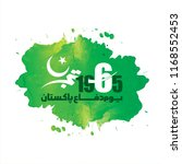 6th September  Defence Day Of...