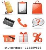 shopping icons. vector set | Shutterstock .eps vector #116859598