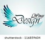 wings. design element