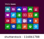 metro metro | Shutterstock .eps vector #116861788