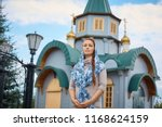russian orthodox middle aged... | Shutterstock . vector #1168624159