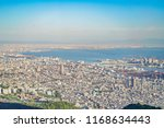 kobe cityscape and skyline with ...   Shutterstock . vector #1168634443