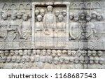 base of the obelisk of...   Shutterstock . vector #1168687543
