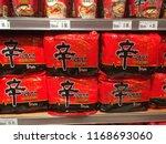 cyberjaya  malaysia   august... | Shutterstock . vector #1168693060