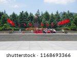 a bronze statue of mao zedong... | Shutterstock . vector #1168693366