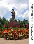 a bronze statue of mao zedong... | Shutterstock . vector #1168693369