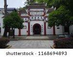 former residence of chairman... | Shutterstock . vector #1168694893