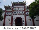 former residence of chairman... | Shutterstock . vector #1168694899