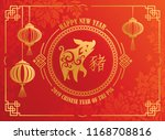 2019 chinese new year greeting...   Shutterstock .eps vector #1168708816