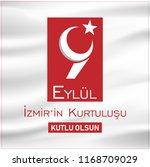 turkish  9 eylul izmir in... | Shutterstock .eps vector #1168709029
