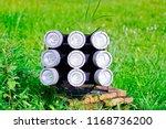 close up of led spotlights in... | Shutterstock . vector #1168736200