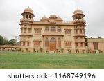 beautiful mohatta palace museum ... | Shutterstock . vector #1168749196