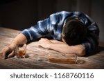 alcoholism  alcohol addiction... | Shutterstock . vector #1168760116