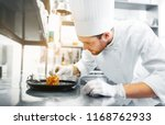 food cooking  profession and... | Shutterstock . vector #1168762933