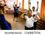 podporozhye  russia   october...   Shutterstock . vector #116887534